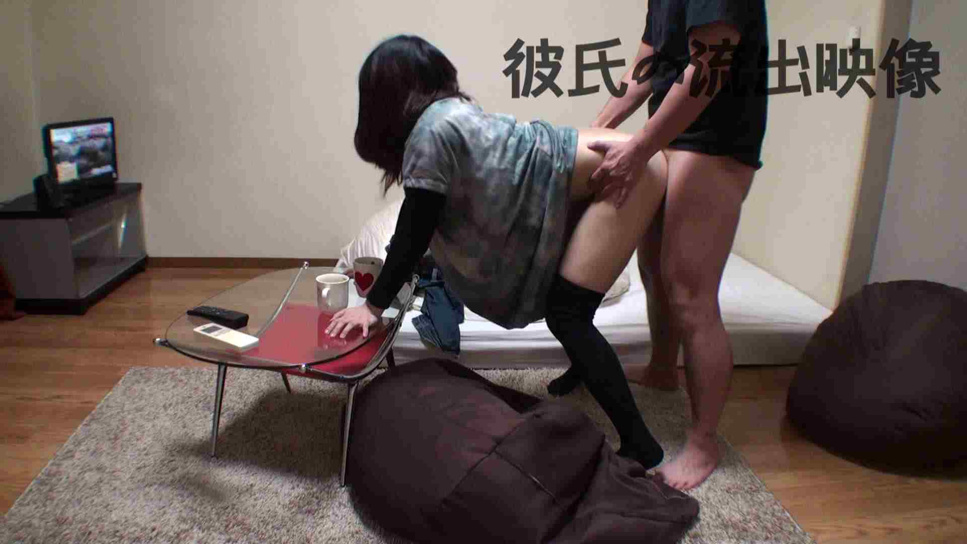 彼氏が流出 パイパン素人嬢のハメ撮り映像02 一般投稿 | ギャル達のSEX  61画像 47