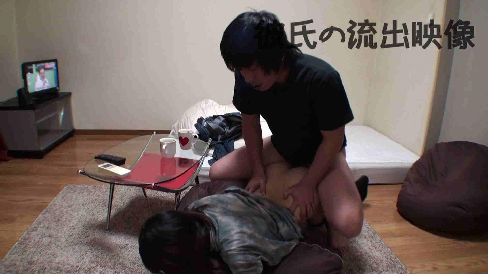 彼氏が流出 パイパン素人嬢のハメ撮り映像02 一般投稿 | ギャル達のSEX  61画像 50