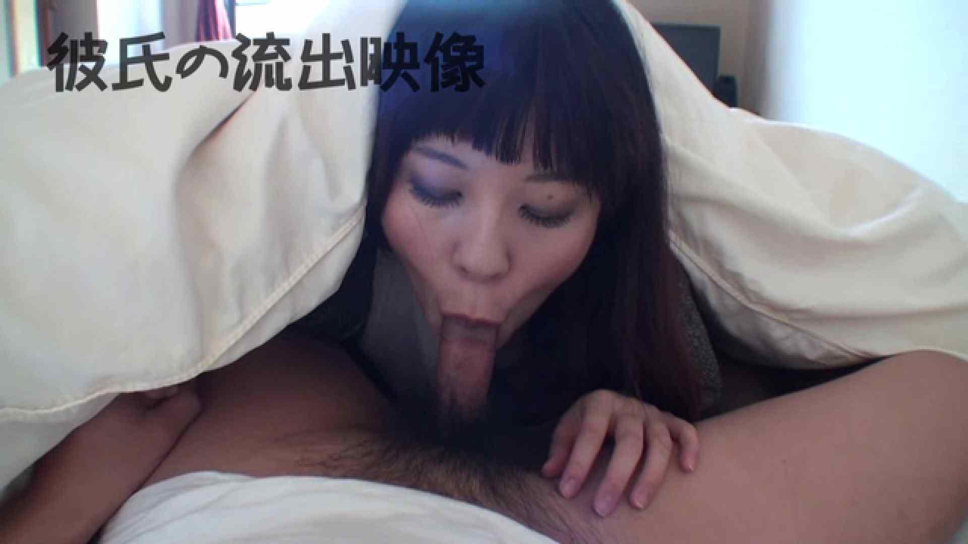彼氏が流出 パイパン素人嬢のハメ撮り映像05 パイパンギャル | 一般投稿  72画像 10