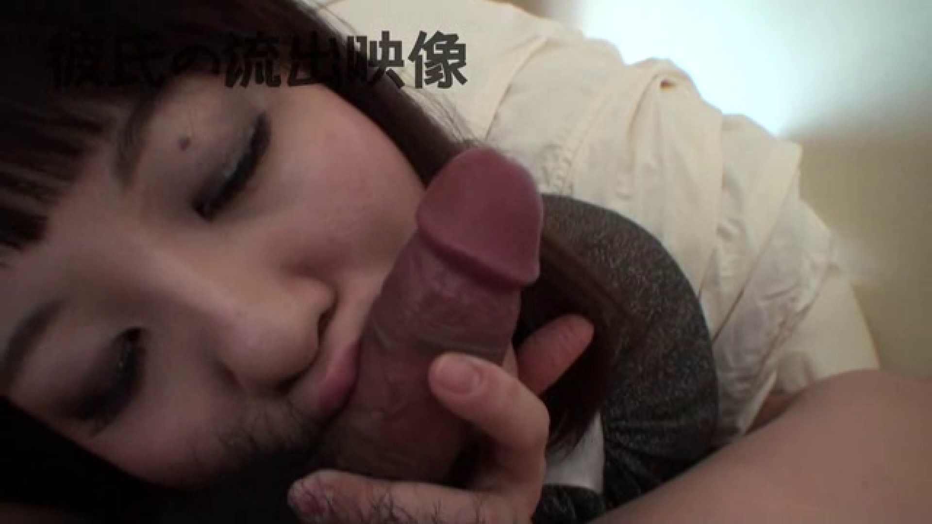彼氏が流出 パイパン素人嬢のハメ撮り映像05 パイパンギャル | 一般投稿  72画像 13
