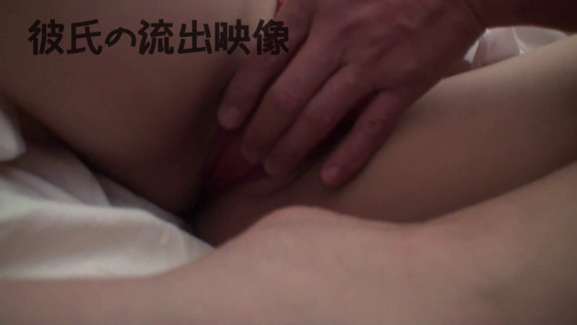 彼氏が流出 パイパン素人嬢のハメ撮り映像05 パイパンギャル | 一般投稿  72画像 29