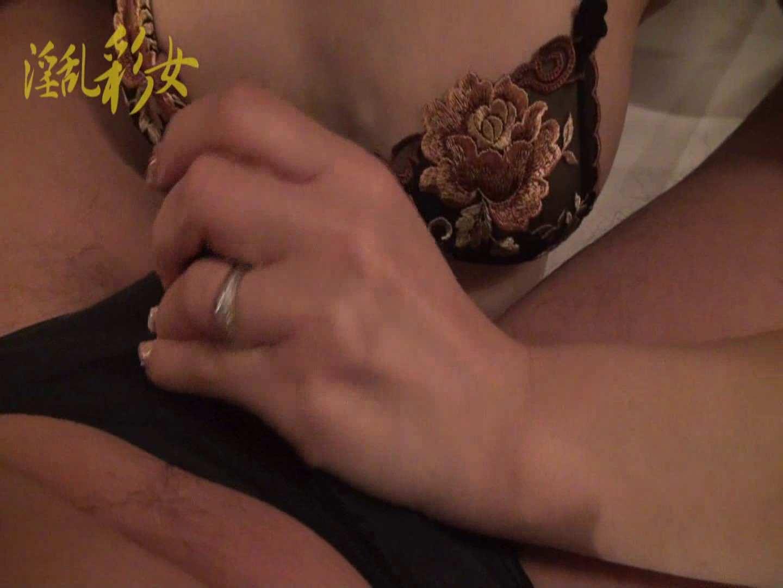 淫乱彩女麻優里 下着撮影&ハメ撮り ギャル達のSEX | 淫乱  74画像 8