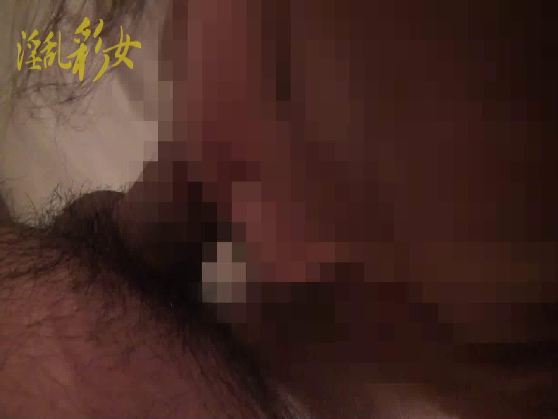 淫乱彩女麻優里 下着撮影&ハメ撮り ギャル達のSEX | 淫乱  74画像 31