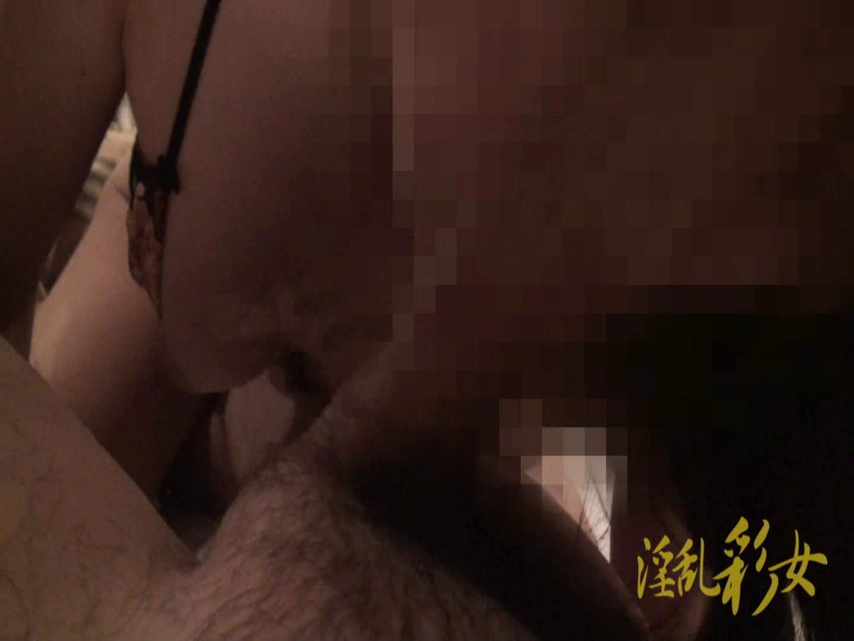 淫乱彩女麻優里 下着撮影&ハメ撮り ギャル達のSEX | 淫乱  74画像 44