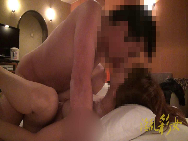 淫乱彩女麻優里 下着撮影&ハメ撮り ギャル達のSEX | 淫乱  74画像 60