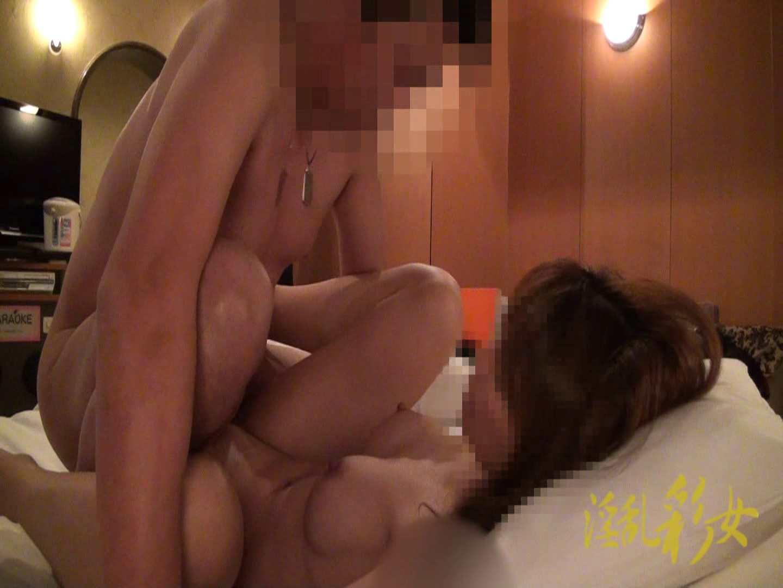淫乱彩女麻優里 下着撮影&ハメ撮り ギャル達のSEX | 淫乱  74画像 69
