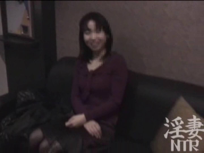 愛人Y子VOL.2 一般投稿 | 中出し  91画像 1