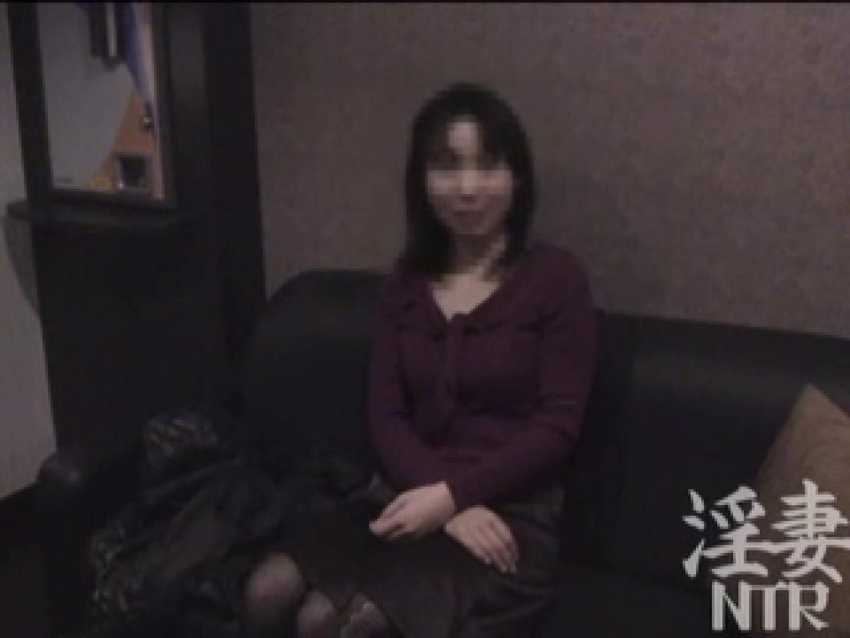 愛人Y子VOL.2 一般投稿 | 中出し  91画像 3