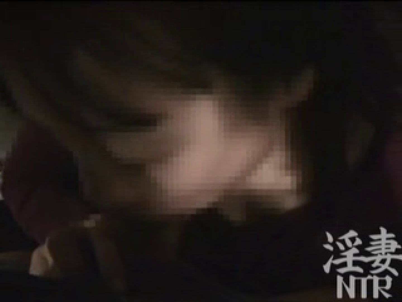 愛人Y子VOL.2 一般投稿 | 中出し  91画像 9