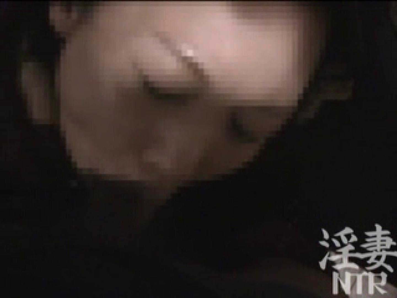 愛人Y子VOL.2 一般投稿 | 中出し  91画像 16