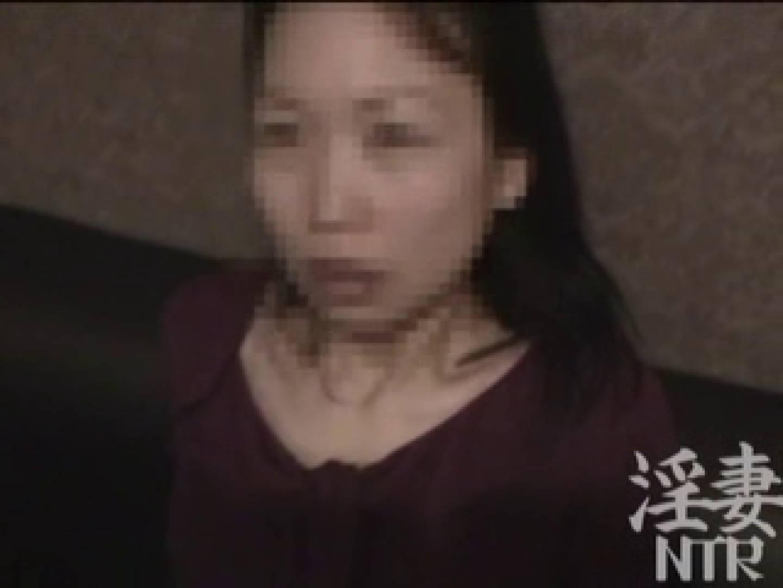 愛人Y子VOL.2 一般投稿 | 中出し  91画像 18