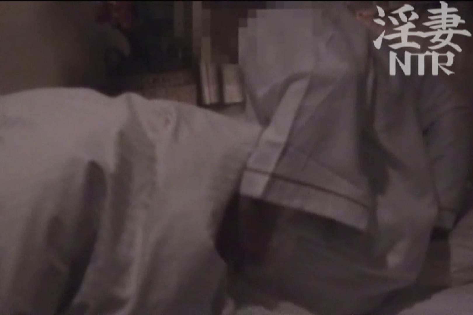 淫乱彩女 麻優里 彼氏2人と旦那の同僚と ギャル達の3P | 熟女の裸体  59画像 12