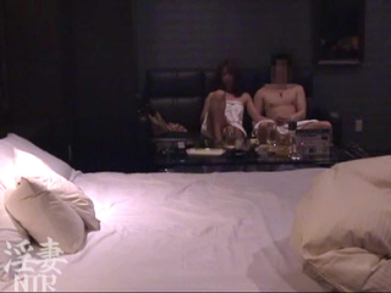 淫乱彩女 麻優里 28歳の単独男性の他人棒 3 淫乱 | 他人棒  52画像 1