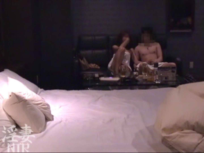 淫乱彩女 麻優里 28歳の単独男性の他人棒 3 淫乱 | 他人棒  52画像 7