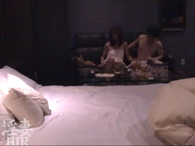 淫乱彩女 麻優里 28歳の単独男性の他人棒 3 淫乱 | 他人棒  52画像 14