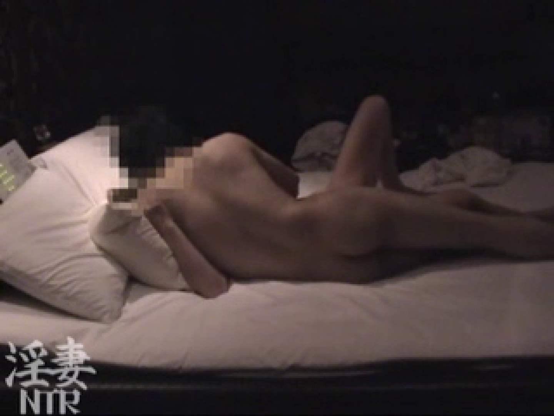 淫乱彩女 麻優里 28歳の単独男性の他人棒 3 淫乱 | 他人棒  52画像 17