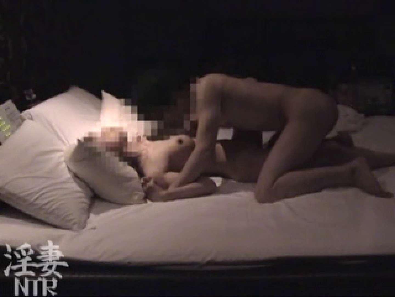 淫乱彩女 麻優里 28歳の単独男性の他人棒 3 淫乱 | 他人棒  52画像 22