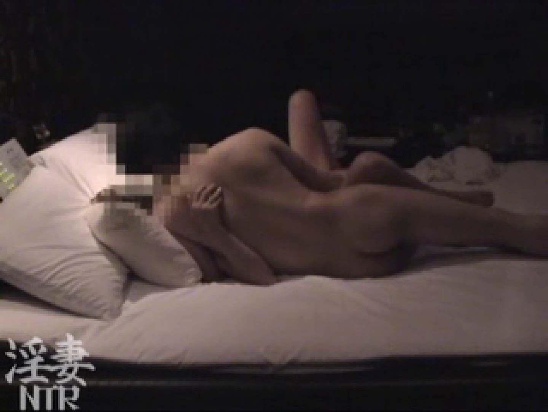 淫乱彩女 麻優里 28歳の単独男性の他人棒 3 淫乱 | 他人棒  52画像 28