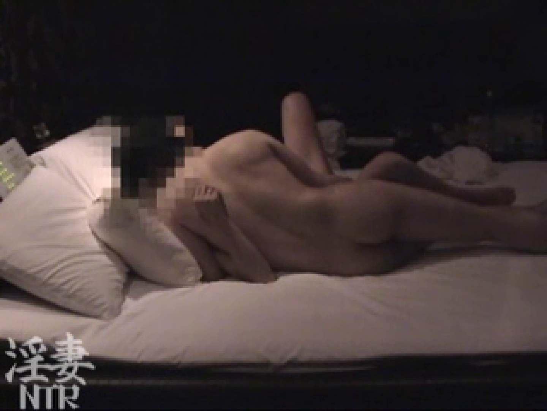 淫乱彩女 麻優里 28歳の単独男性の他人棒 3 淫乱   他人棒  52画像 29