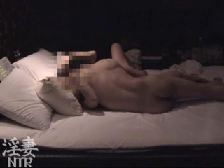 淫乱彩女 麻優里 28歳の単独男性の他人棒 3 淫乱 | 他人棒  52画像 30