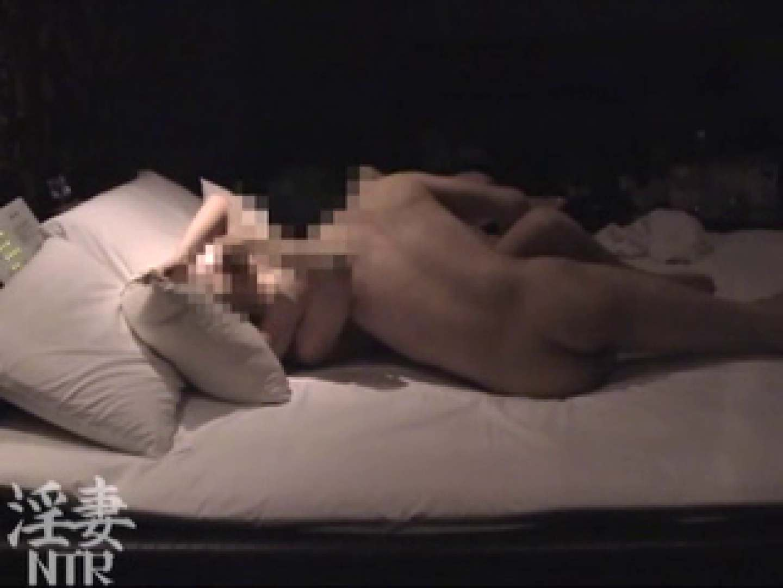 淫乱彩女 麻優里 28歳の単独男性の他人棒 3 淫乱 | 他人棒  52画像 31