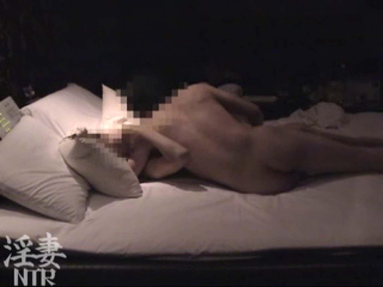 淫乱彩女 麻優里 28歳の単独男性の他人棒 3 淫乱 | 他人棒  52画像 32