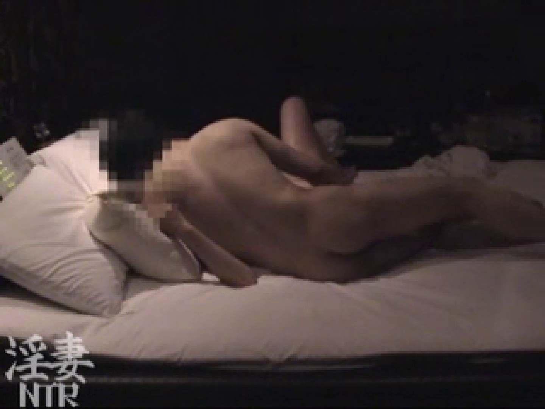 淫乱彩女 麻優里 28歳の単独男性の他人棒 3 淫乱 | 他人棒  52画像 33