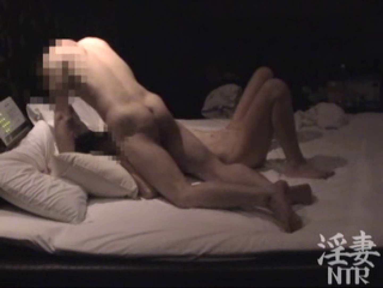 淫乱彩女 麻優里 28歳の単独男性の他人棒 3 淫乱 | 他人棒  52画像 34