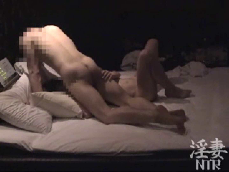 淫乱彩女 麻優里 28歳の単独男性の他人棒 3 淫乱   他人棒  52画像 35