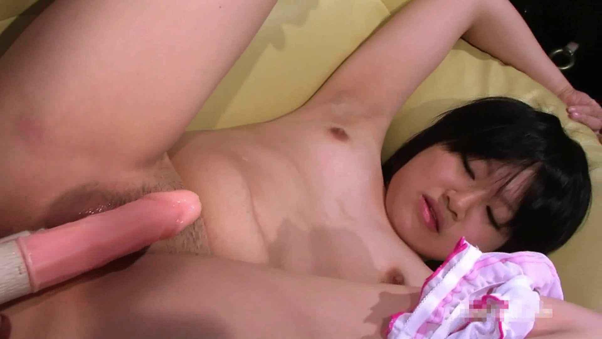 投稿素人 みゆきちゃん19歳vol.2 バイブで! | OL裸体  59画像 31