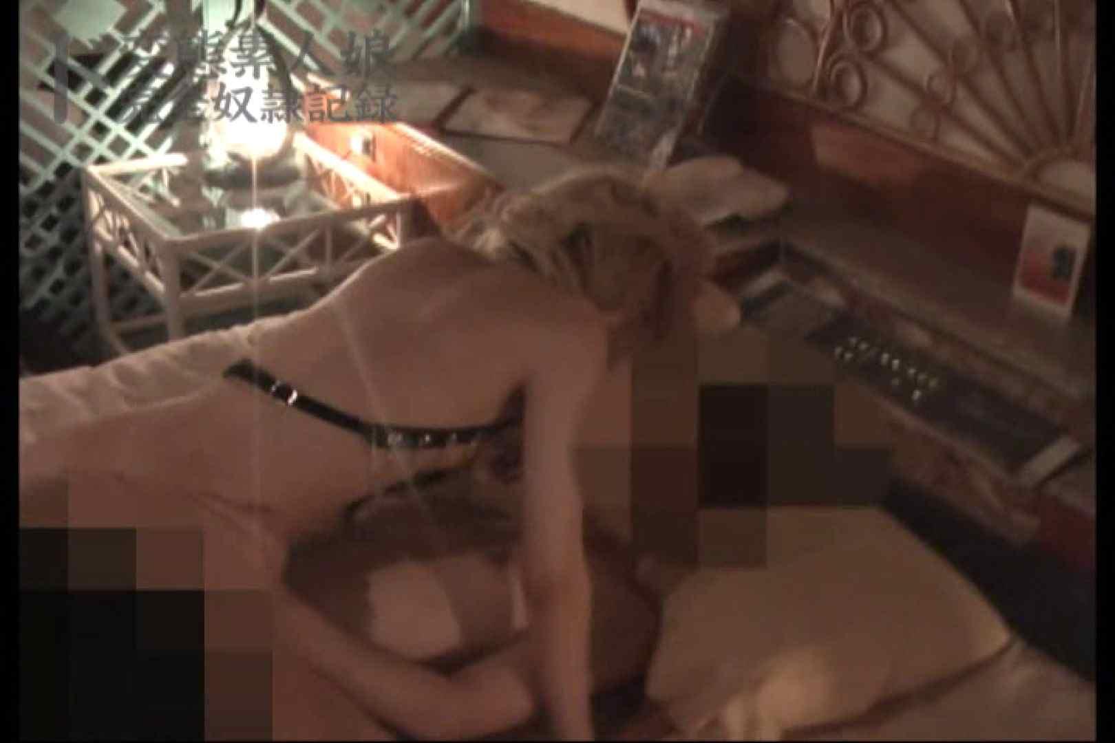 ド変態素人嬢完全奴隷記録 ~其の漆~弐 マンコ | 中出し  60画像 9