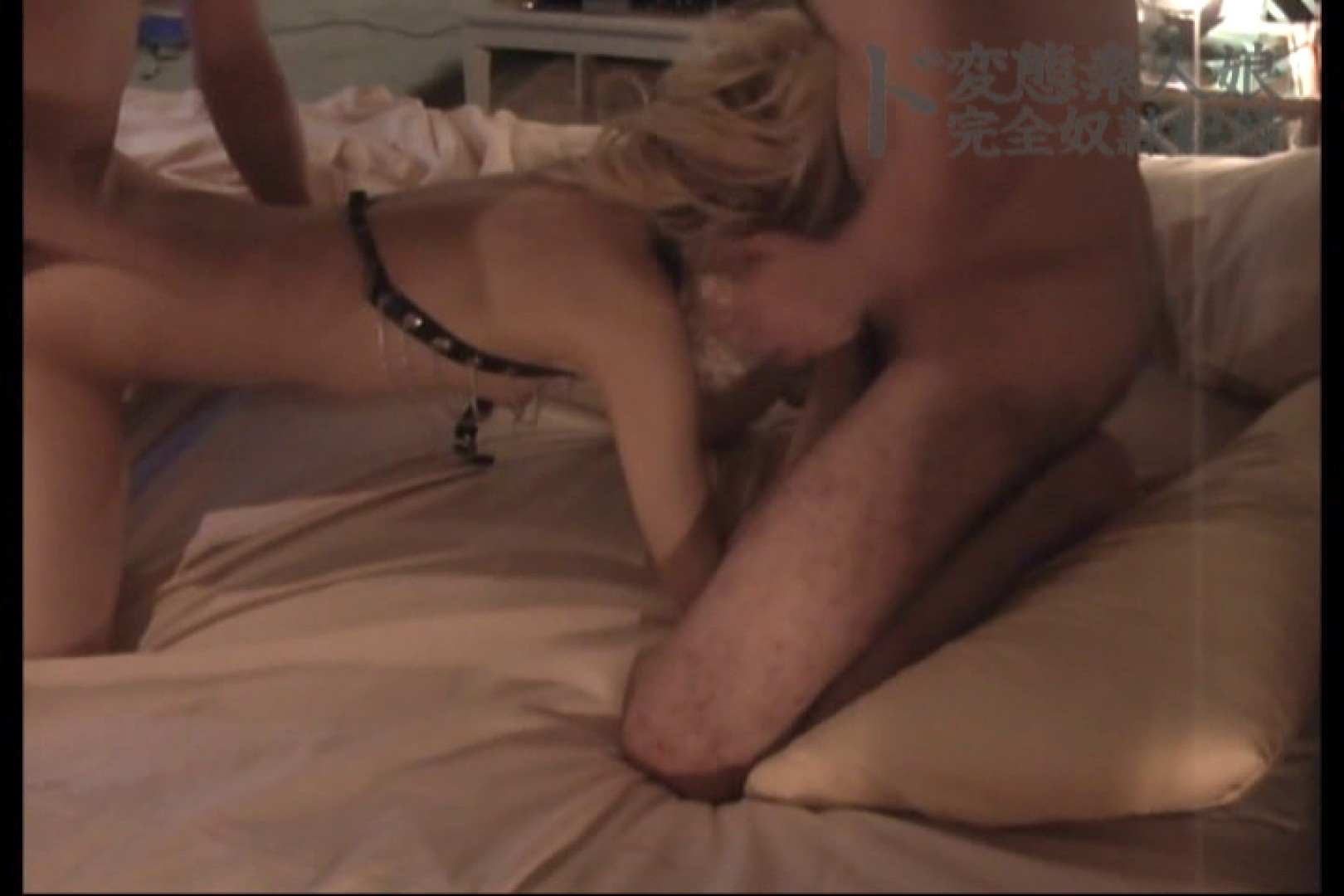 ド変態素人嬢完全奴隷記録 ~其の漆~弐 マンコ | 中出し  60画像 34