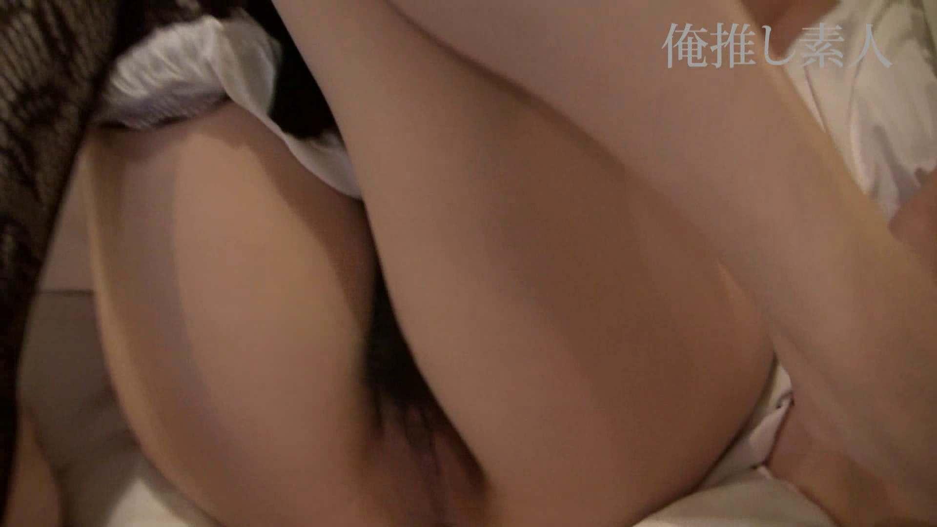 俺推し素人 キャバクラ嬢26歳久美vol2 ギャル達のSEX | 一般投稿  54画像 17
