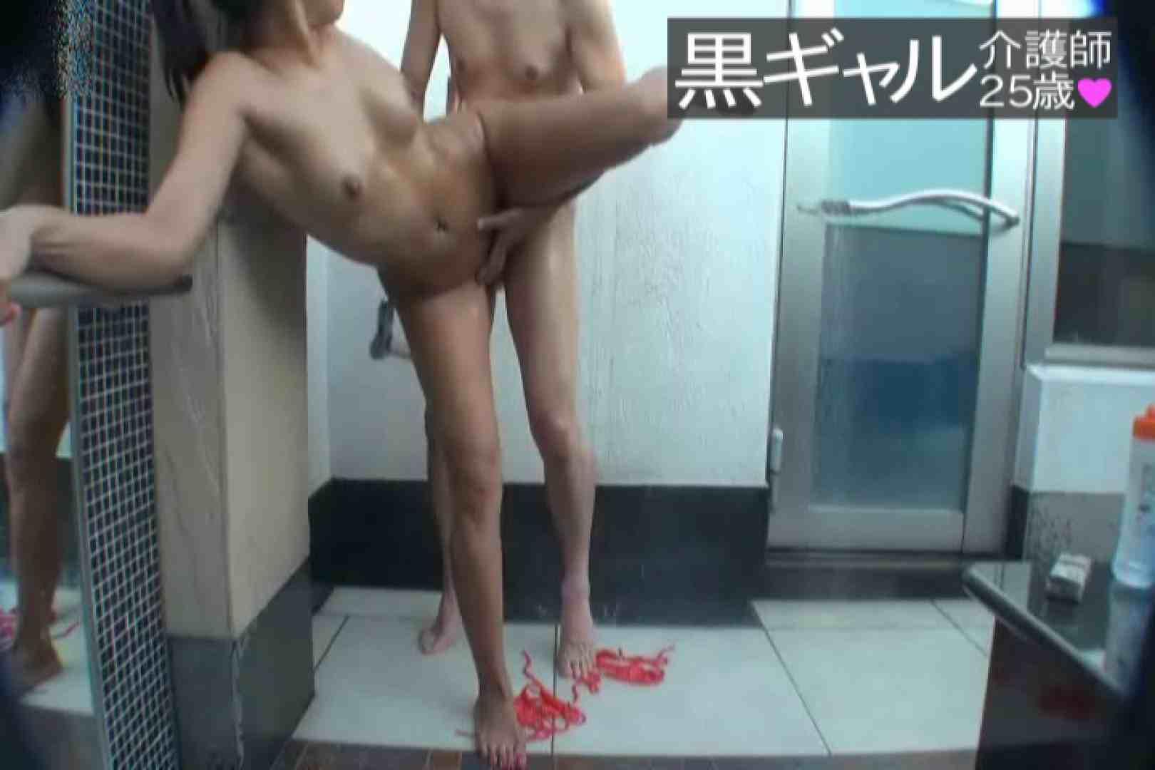 独占入手 従順M黒ギャル介護師25歳vol.6 ギャル達の水着 | シャワー  86画像 16