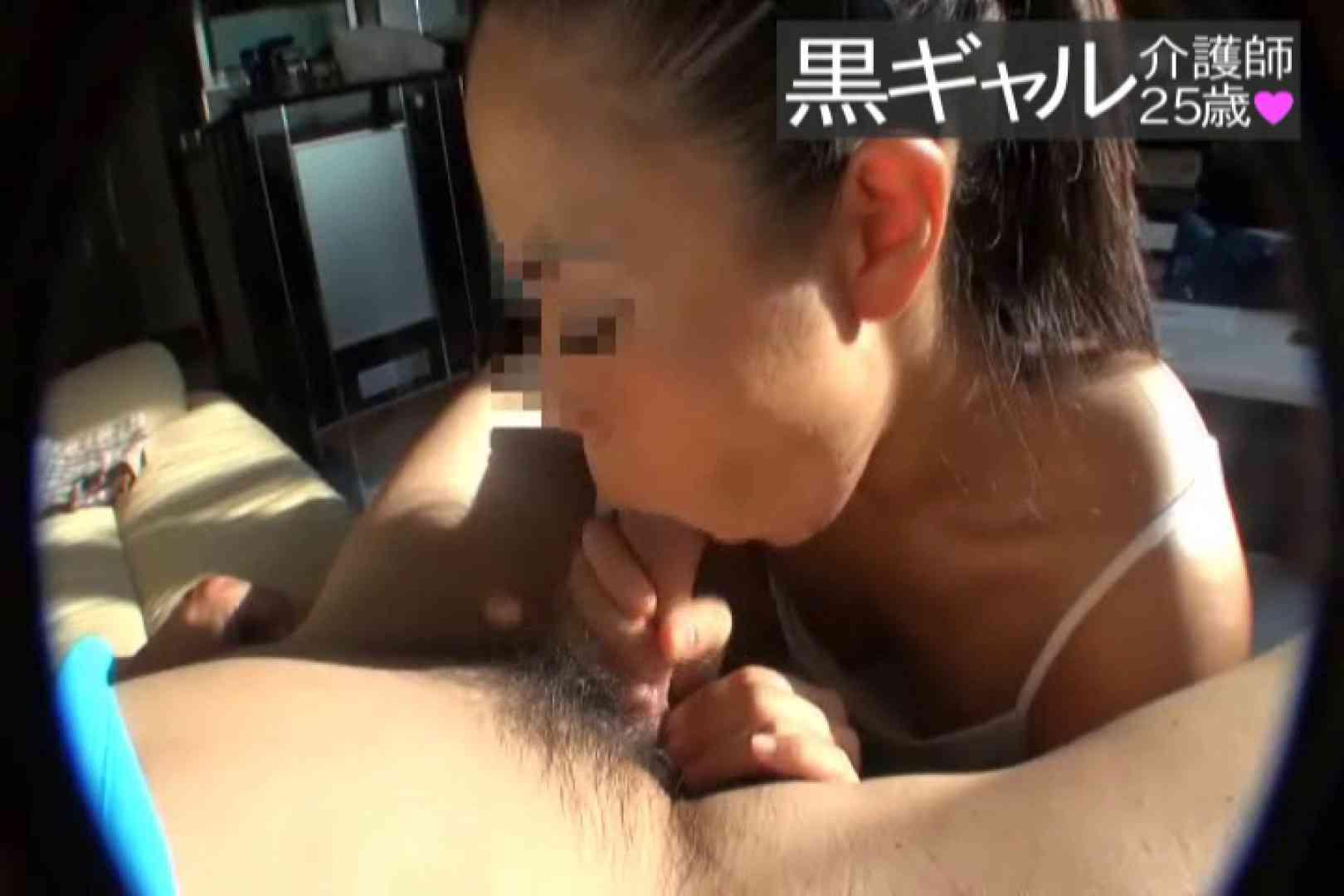 独占入手 従順M黒ギャル介護師25歳vol.6 ギャル達の水着 | シャワー  86画像 30