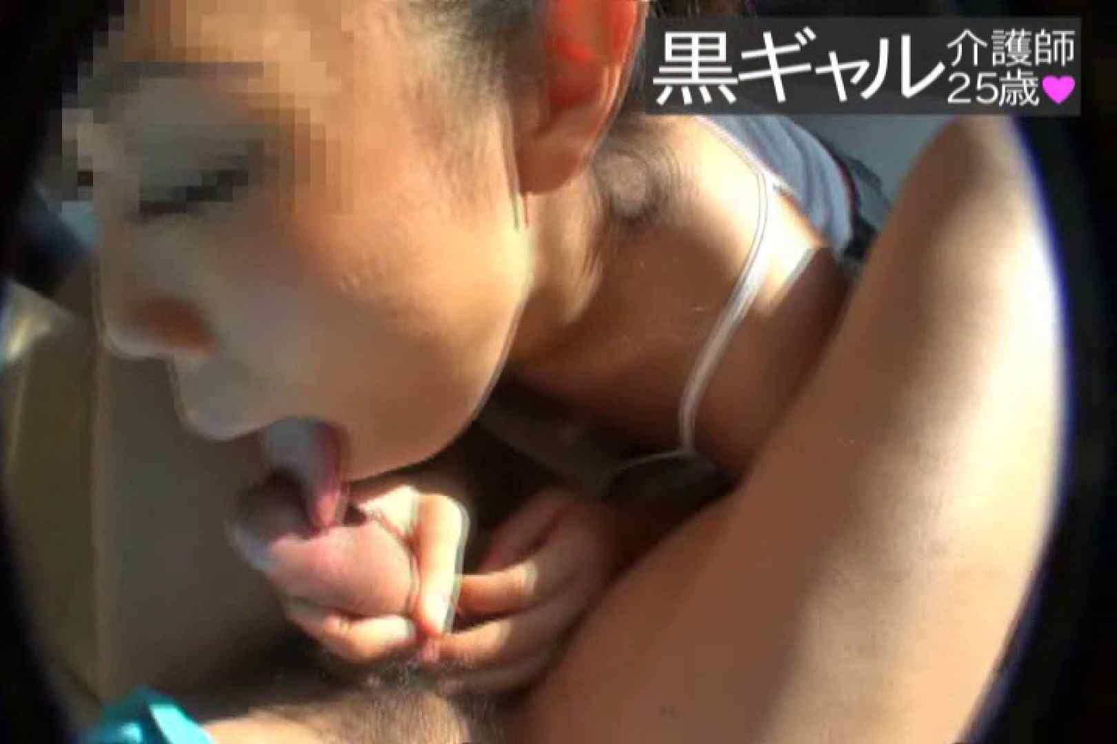 独占入手 従順M黒ギャル介護師25歳vol.6 ギャル達の水着 | シャワー  86画像 39