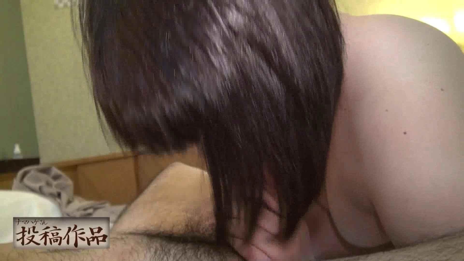 ナマハゲさんのまんこコレクション第二章 ナマハゲ naomi02 一般投稿 | 投稿  50画像 25