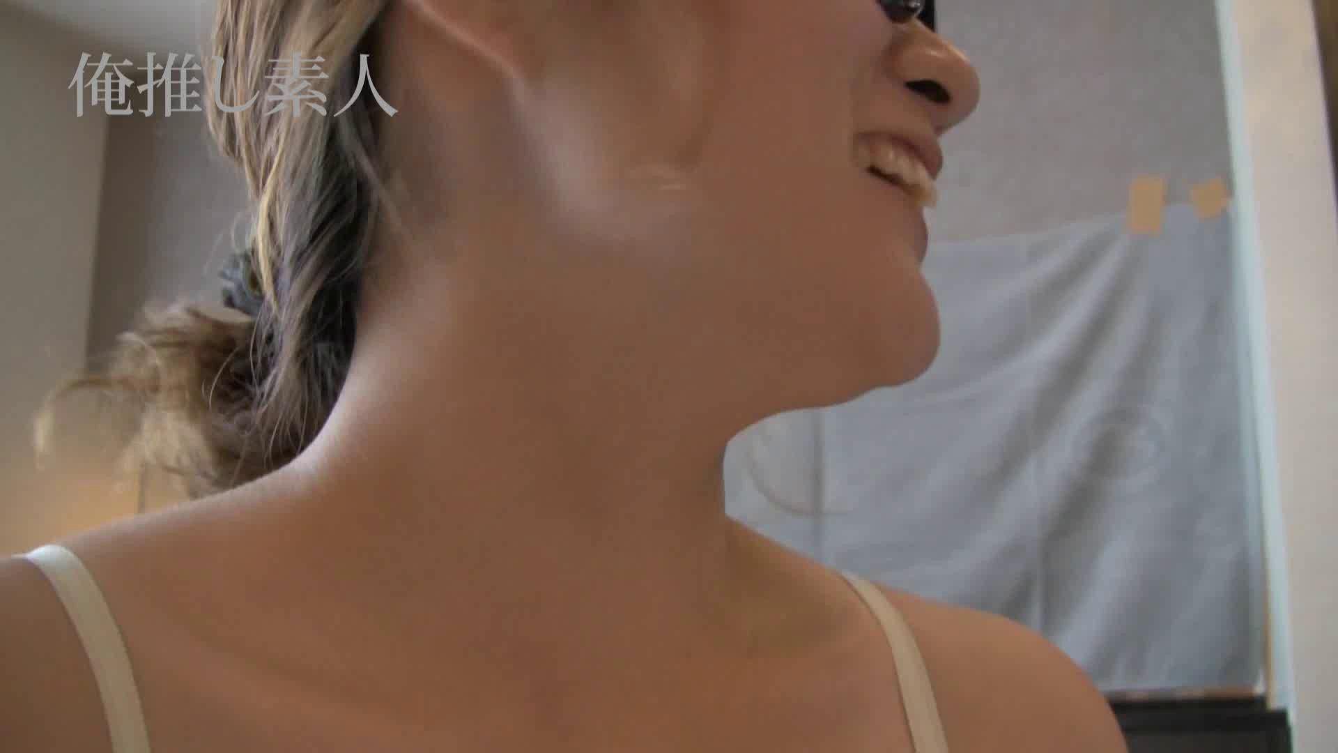 俺推し素人 キャバクラ嬢26歳久美vol5 OL裸体 | ギャル達のセックス  91画像 13