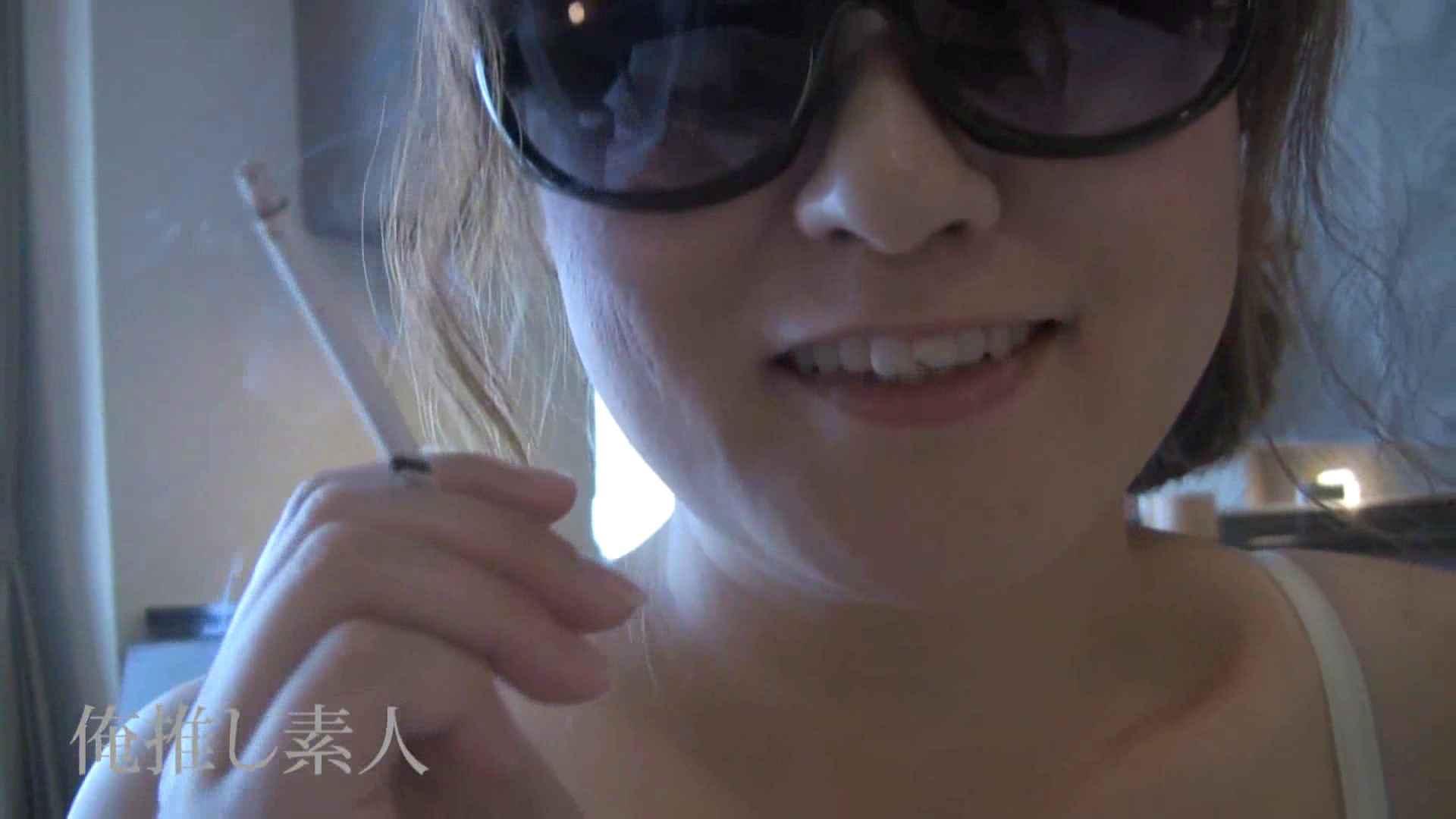 俺推し素人 キャバクラ嬢26歳久美vol5 OL裸体 | ギャル達のセックス  91画像 25