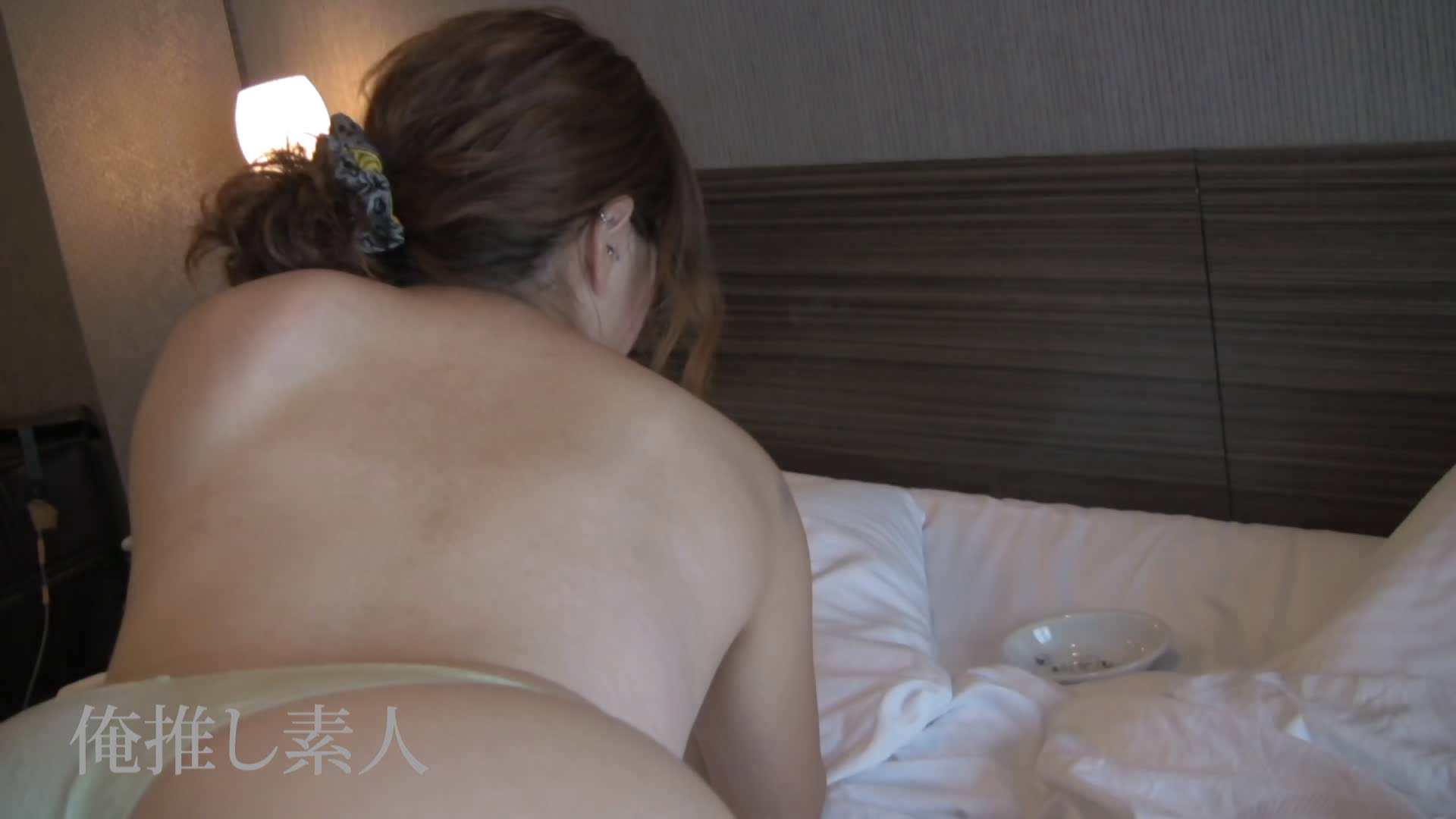 俺推し素人 キャバクラ嬢26歳久美vol5 OL裸体 | ギャル達のセックス  91画像 42