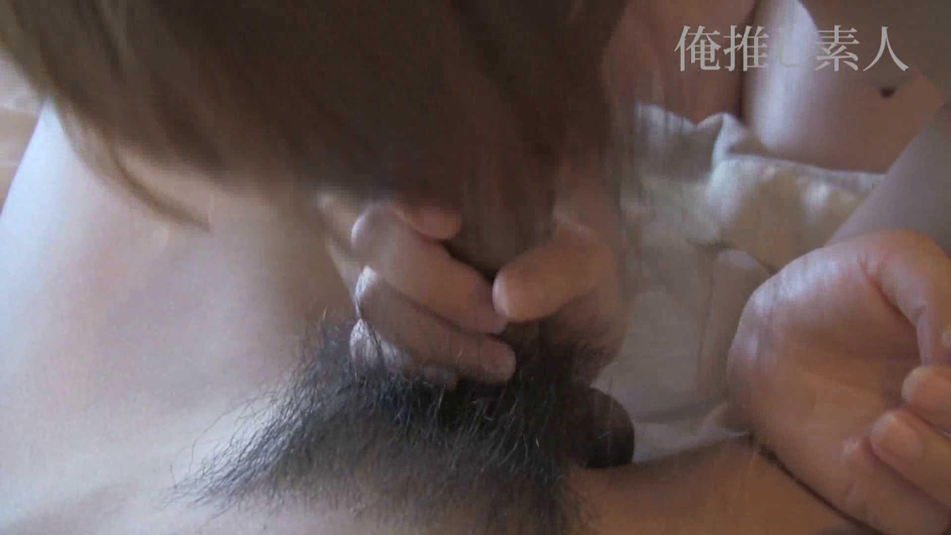 俺推し素人 キャバクラ嬢26歳久美vol5 OL裸体 | ギャル達のセックス  91画像 85