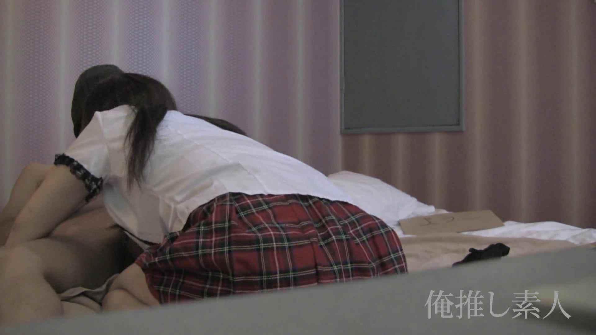 俺推し素人 EカップシングルマザーOL30歳瑤子vol3 OL裸体 | 一般投稿  57画像 21