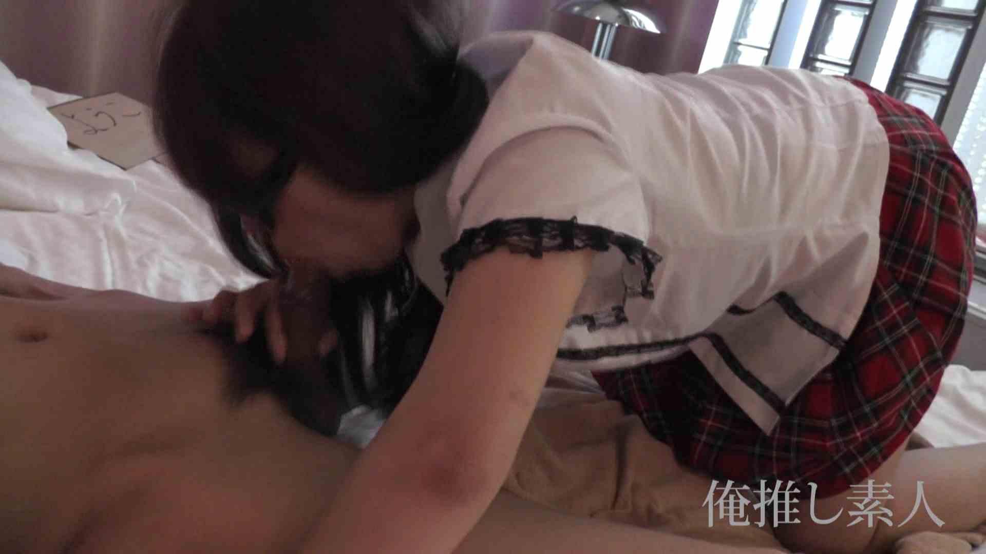 俺推し素人 EカップシングルマザーOL30歳瑤子vol3 OL裸体 | 一般投稿  57画像 27