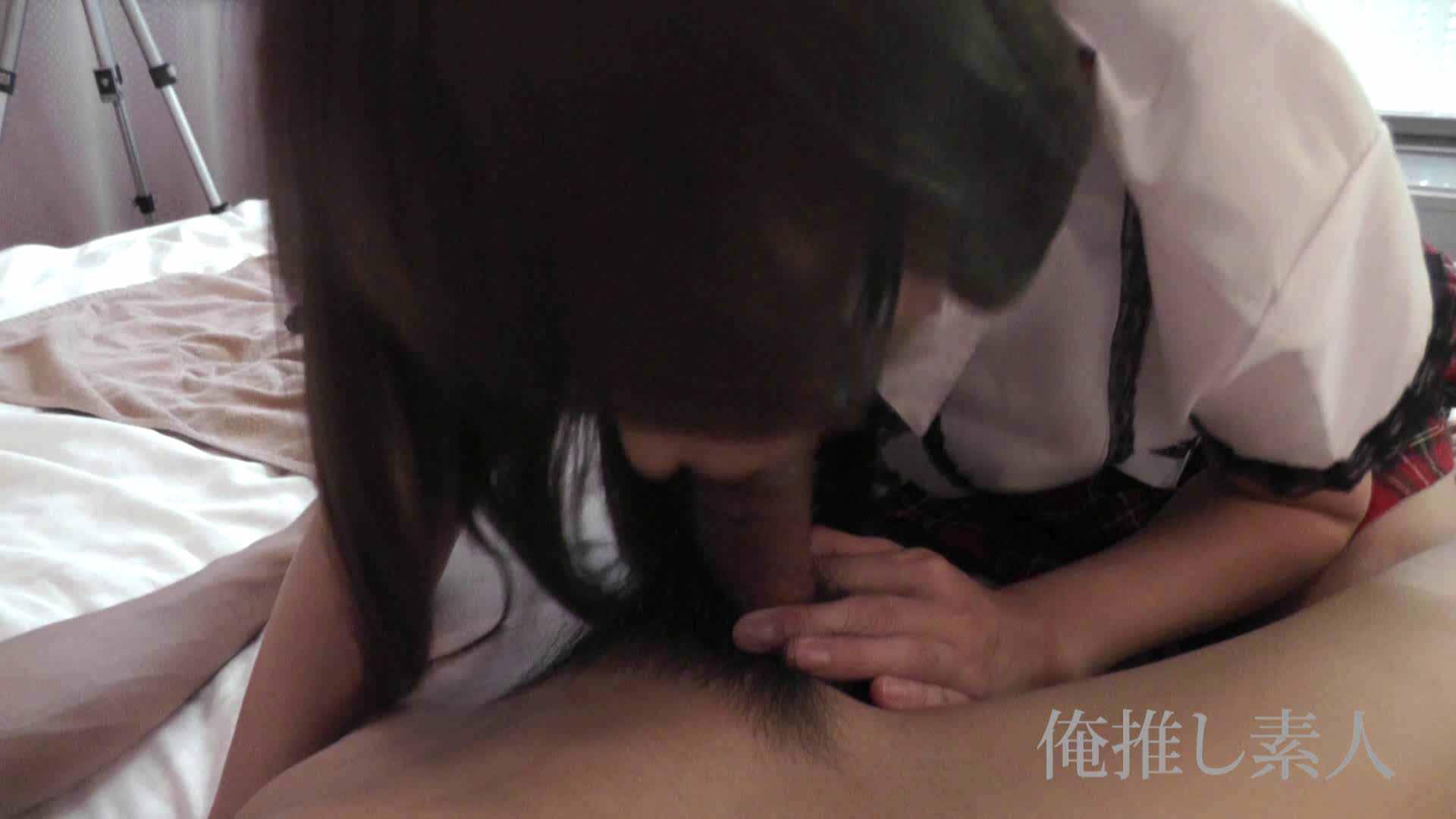 俺推し素人 EカップシングルマザーOL30歳瑤子vol3 OL裸体 | 一般投稿  57画像 29