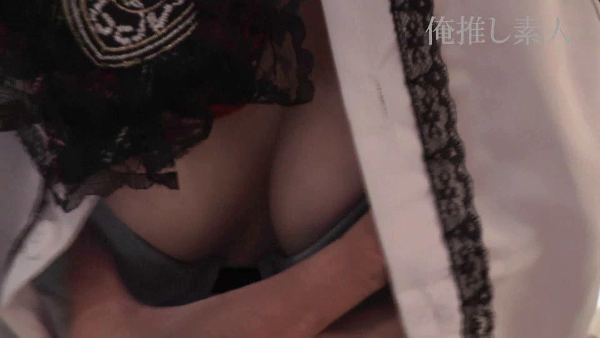 俺推し素人 EカップシングルマザーOL30歳瑤子vol3 OL裸体 | 一般投稿  57画像 33