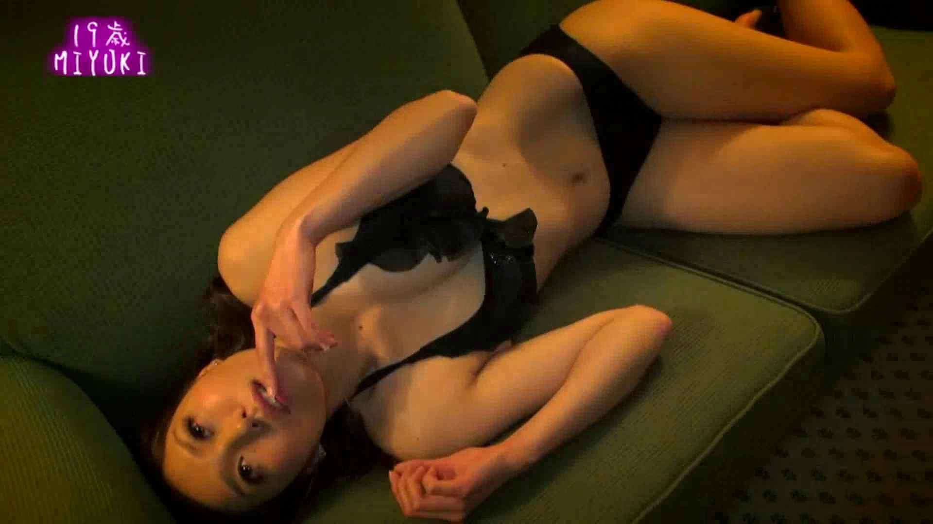 カメラテストを兼ねて、MIYUKIちゃんのイメージ撮影 メーカー直接買い取り | 素人  80画像 5