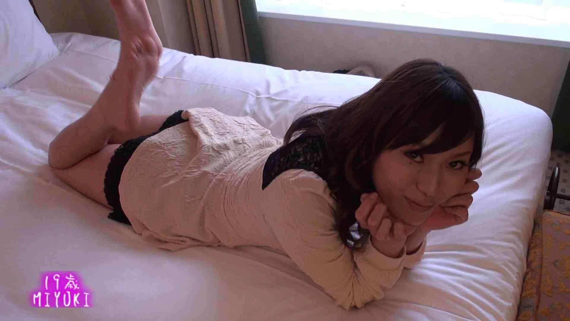 カメラテストを兼ねて、MIYUKIちゃんのイメージ撮影 メーカー直接買い取り | 素人  80画像 20
