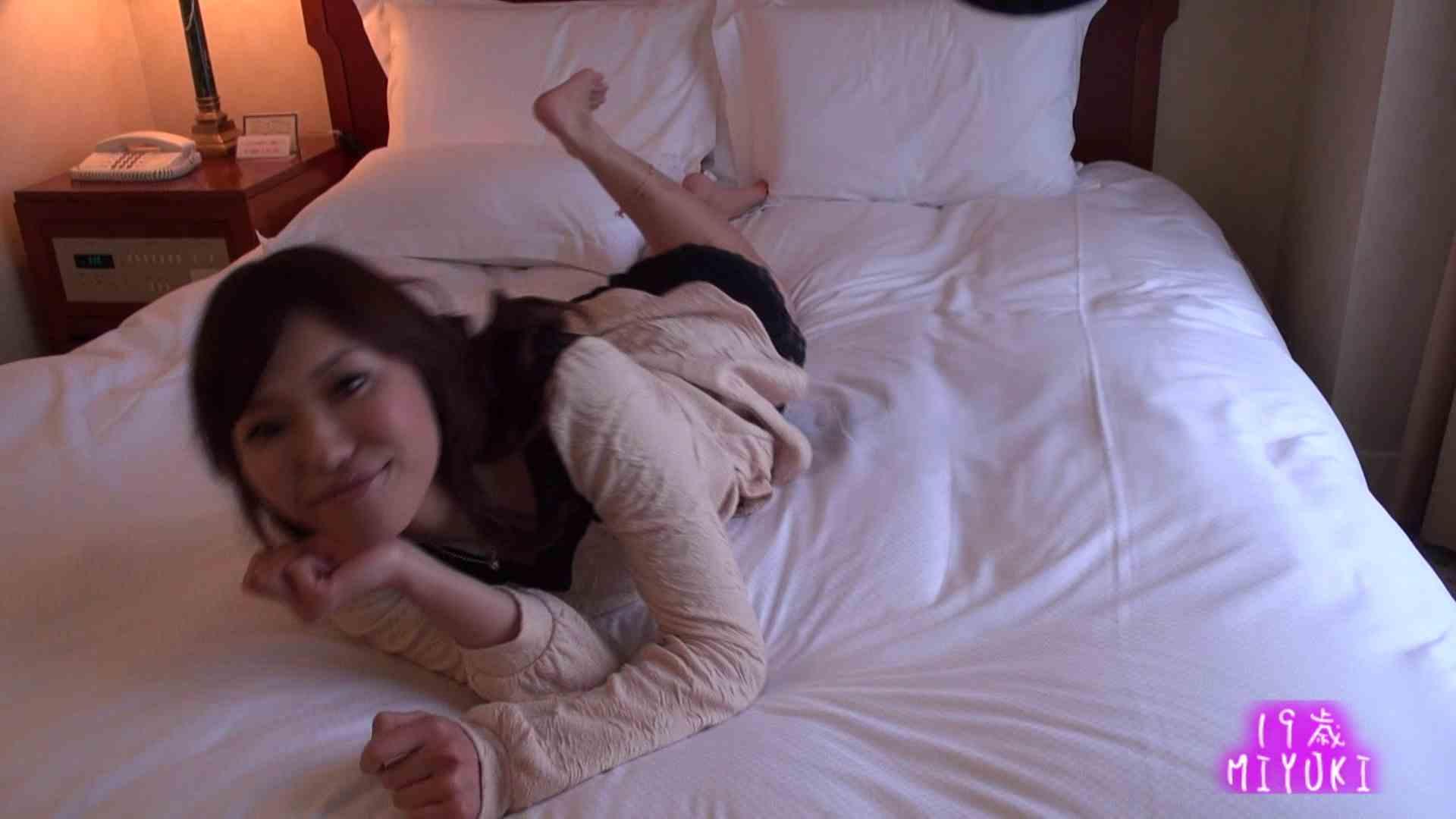 カメラテストを兼ねて、MIYUKIちゃんのイメージ撮影 メーカー直接買い取り | 素人  80画像 34