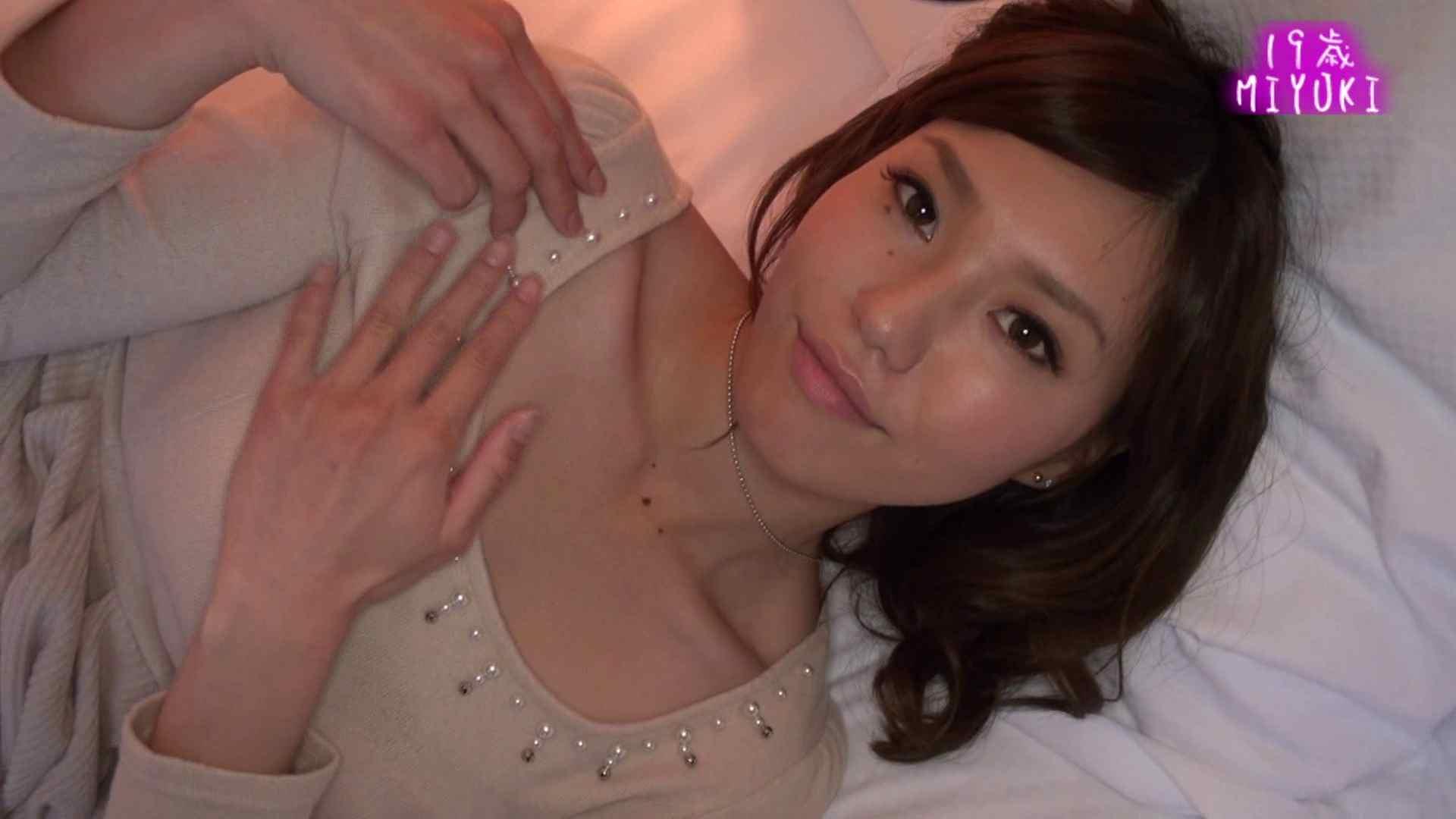 カメラテストを兼ねて、MIYUKIちゃんのイメージ撮影 メーカー直接買い取り | 素人  80画像 54