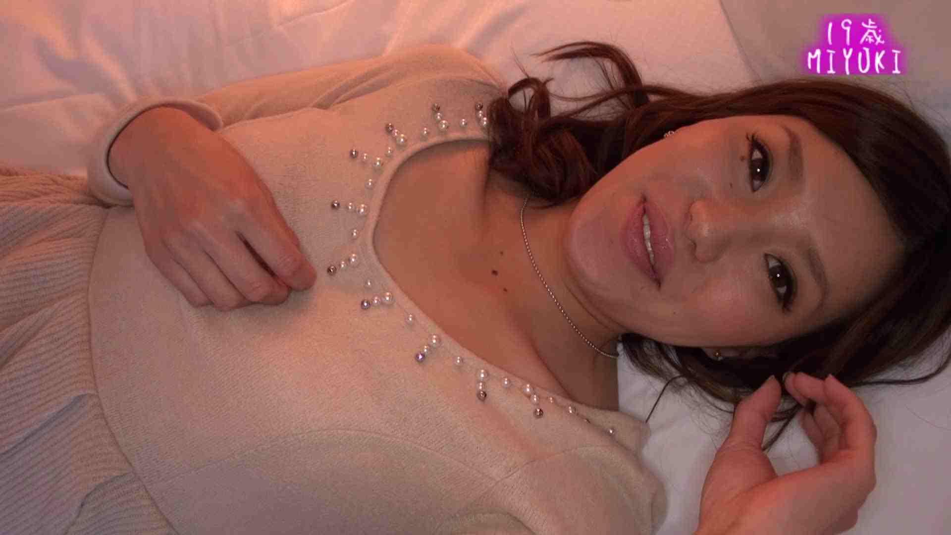 カメラテストを兼ねて、MIYUKIちゃんのイメージ撮影 メーカー直接買い取り | 素人  80画像 59
